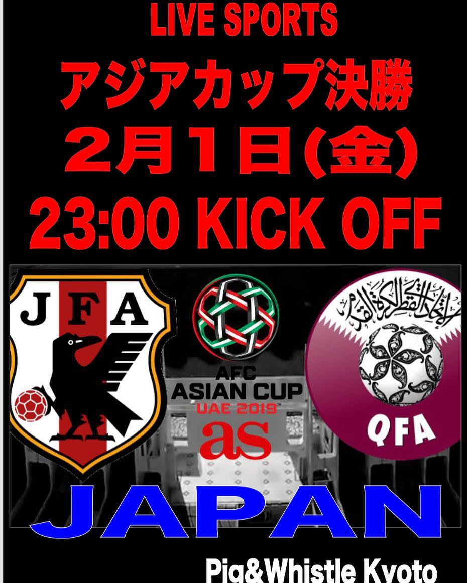 Watch AFC Asian Cup in Kyoto