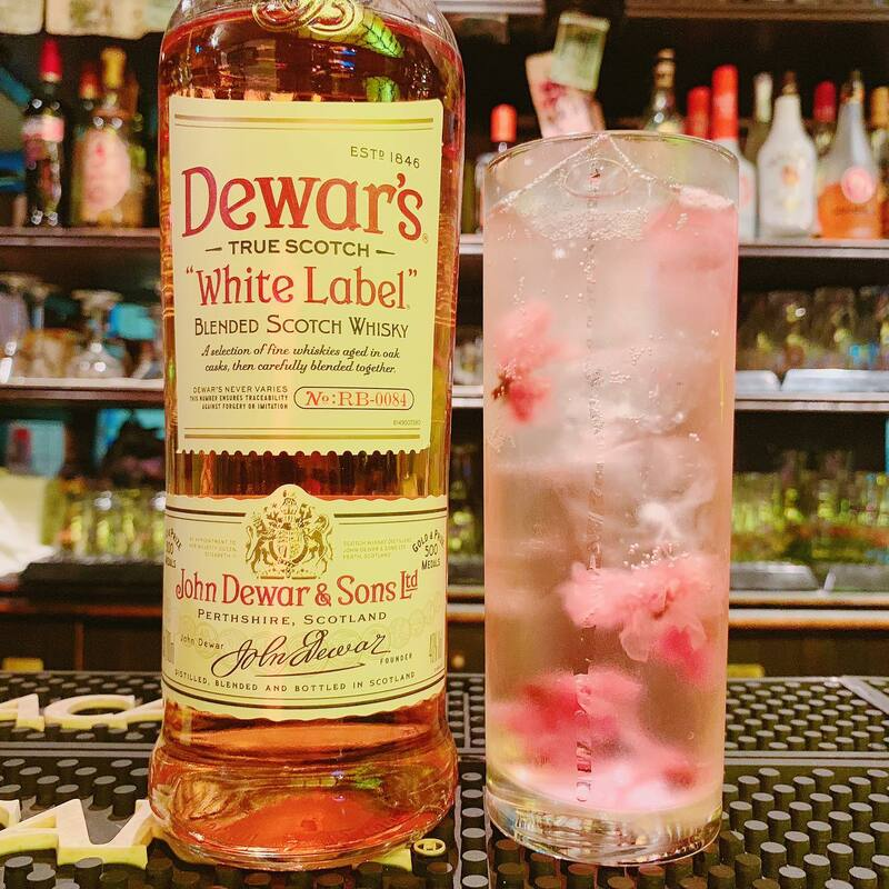Dewar's Sakura Highball