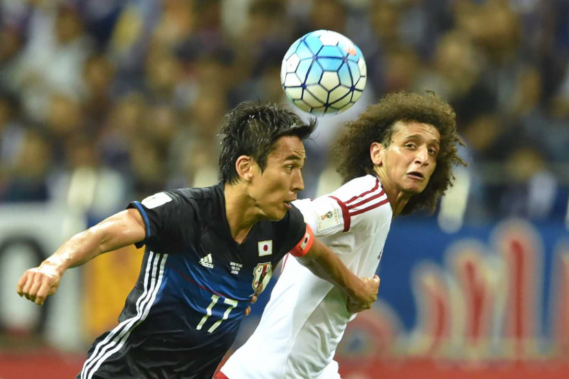 Watch Asian Cup in Kyoto