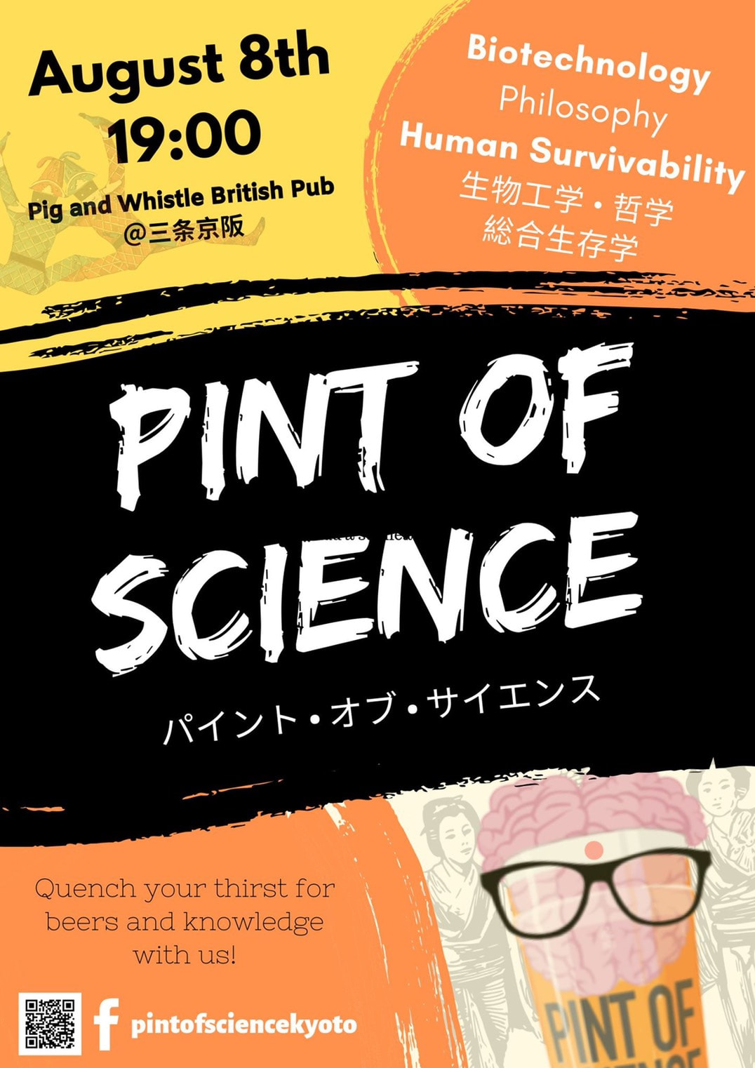 Pint of Science Event Poster
